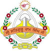Namdhari Sikh Gurdwara Birmingham
